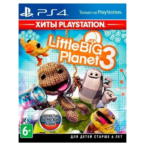 Игра_SONY PS4 LittleBigPlanet 3 (Хиты PlayStation) [русская версия]__