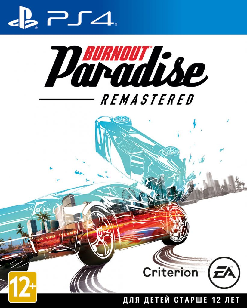 SONY PS4 Burnout Paradise Remastered [русская версия]