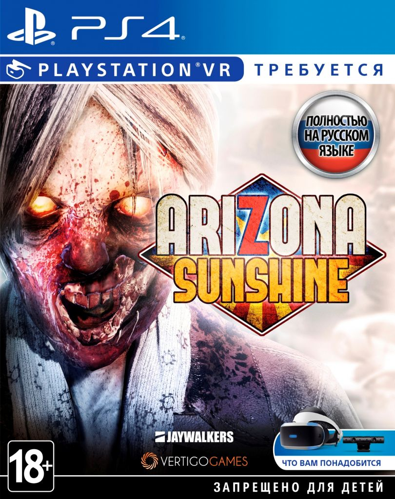 SONY PS4 Arizona Sunshine (только для VR) [русская версия] vr worlds только для vr русская версия ps4