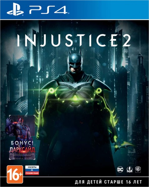 SONY PS4 Injustice 2.[ русские субтитры]