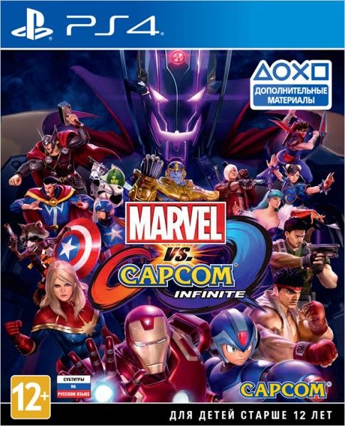 SONY PS4 Marvel vs. Capcom: Infinite [русские субтитры]
