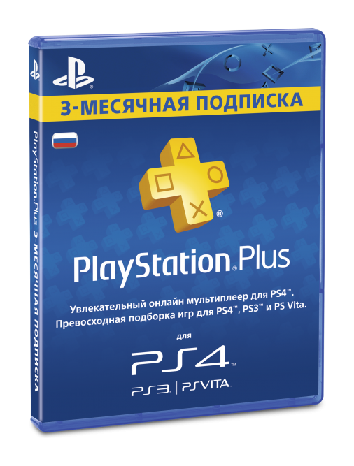 Карта подписки PlayStation Plus на 90 дней playstation