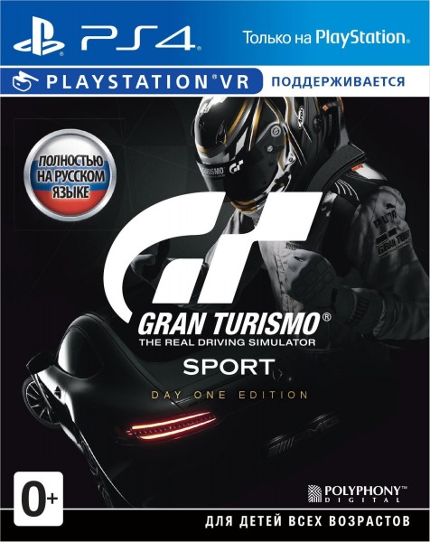 Gran Turismo Sport. Day One Edition (поддержка VR) [PS4] игровая консоль sony playstation 4 slim 1tb black gran turismo sport limited edition игра gran turismo sport