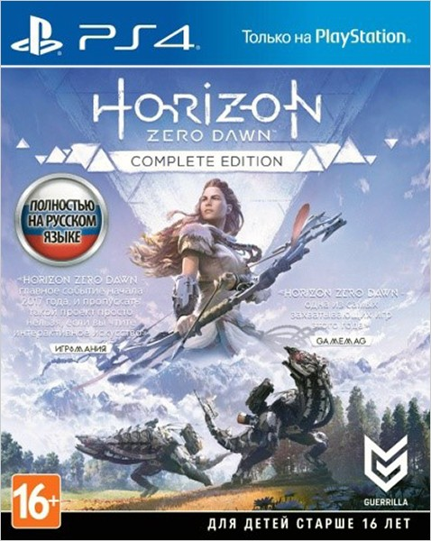 SONY PS4 Horizon Zero Dawn. Complete Edition [русская версия] ps4 видеоигра just cause 3 day 1 edition русская версия