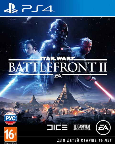 SONY PS4 Star Wars: Battlefront II [ русские субтитры] sony ps4 hitman definitive edition [русские субтитры]