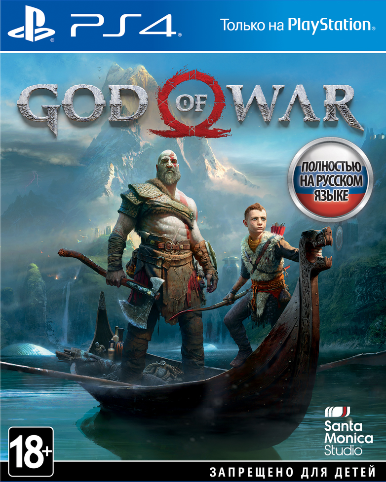SONY PS4 God of War Day One Edition [русская версия] ps4 видеоигра just cause 3 day 1 edition русская версия