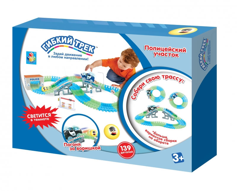 1toy гибкий трек 1 Toy Т59311 1 toy т58533