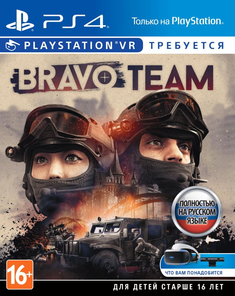 SONY PS4 Bravo Team (только для VR) [русская версия] sony ps4 bravo team только для vr [русская версия]
