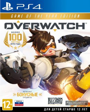 SONY PS4 Overwatch: Game of the Year Edition [русская версия] видеоигра для ps4 overwatch game of the year edition