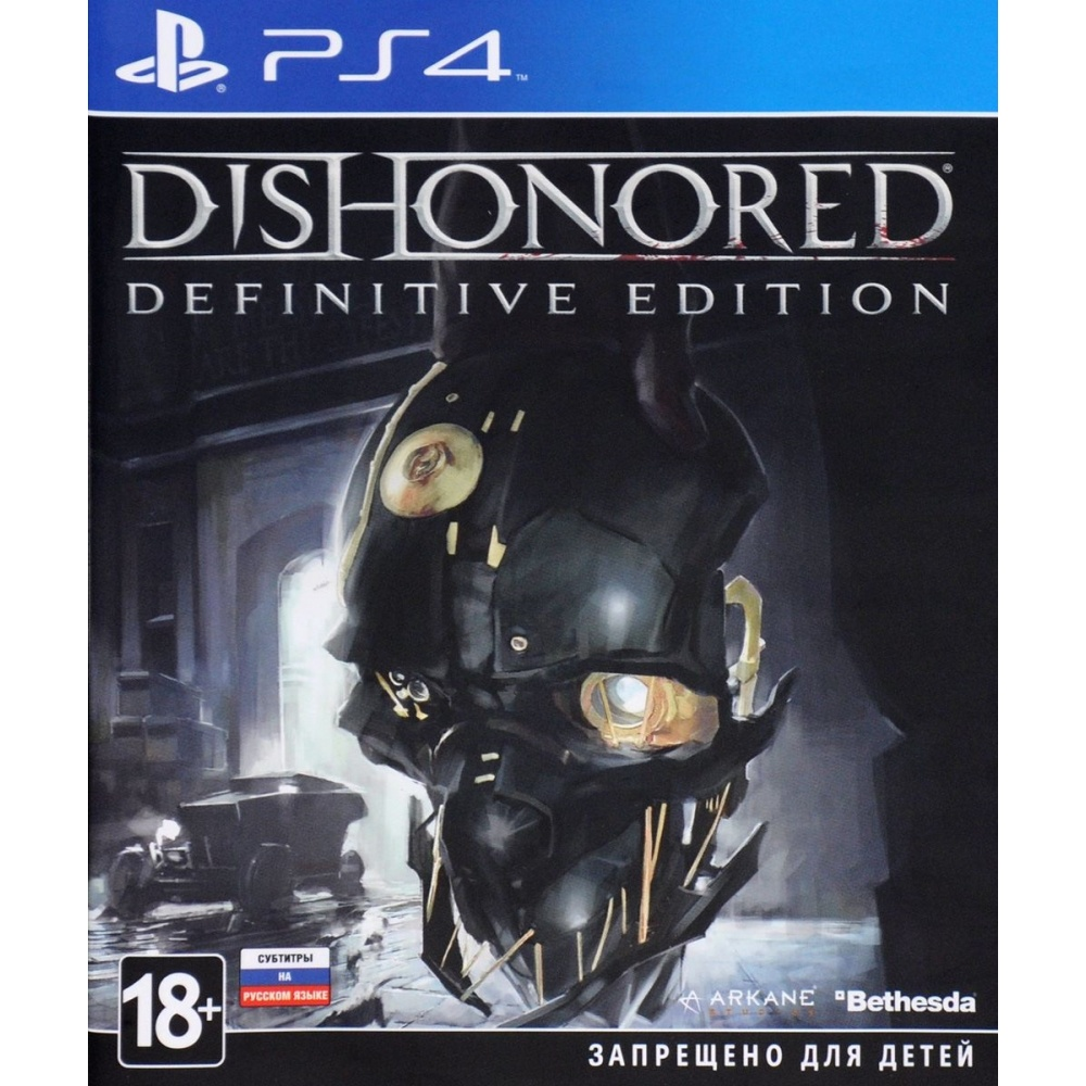Dishonored [PS4, русские субтитры]