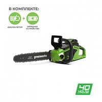 Цепная пила_GREENWORKS GD40CS15__