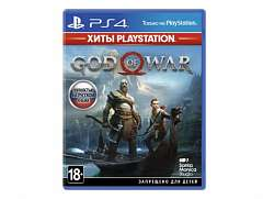 Игра Sony PS4 God of War (Хиты PlayStation) [русская версия]
