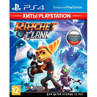 Sony PS4 Ratchet & Clank (Хиты PlayStation) [ русская версия]