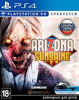 SONY PS4 Arizona Sunshine (только для VR) [русская версия]