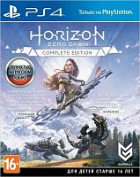 Игра_SONY PS4 Horizon Zero Dawn. Complete Edition (Хиты PlayStation) [русская версия]__