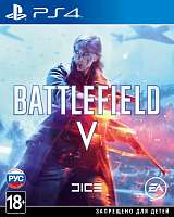 Игра PS4 EA Battlefield V [русская версия]