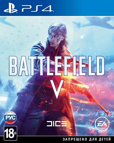 Игра_SONY PS4 Battlefield V_0_