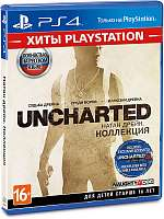 SONY PS4 Uncharted: Натан Дрейк. Коллекция (Хиты PlayStation) [русская версия]