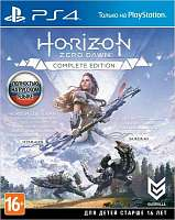 SONY PS4 Horizon Zero Dawn. Complete Edition [русская версия]