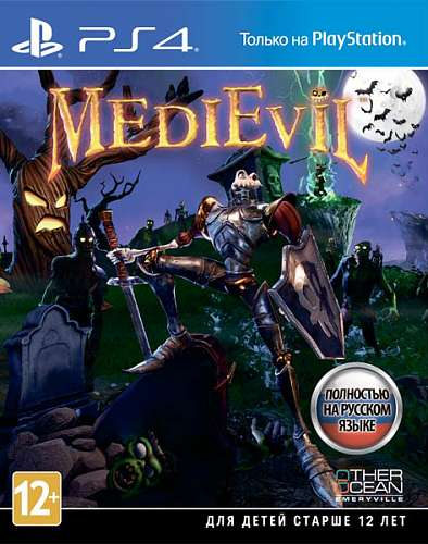 игра_SONY PS4 MediEvil__