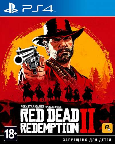 Игра_SONY PS4 Red Dead Redemption 2_0_