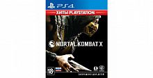 Игра_SONY PS4 Mortal Kombat X (Хиты PlayStation) [русские субтитры]__