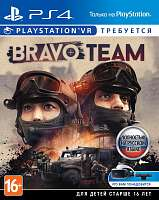 SONY PS4 Bravo Team (только для VR)  [русская версия]