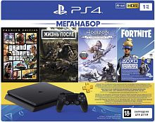 Игровая консоль_SONY SONY PLAYSTATION 4 (1ТБ) GTA V, Жизнь После, Horizon: Zero Dawn CE и ваучером Fortnite__