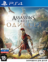 Игра_SONY PS4 Assassin's Creed: Одиссея_0_