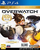 _SONY Overwatch: Game of the Year Edition__