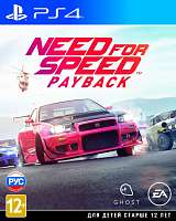 Игра PS4 EA Need For Speed Payback [русская версия]