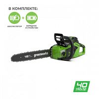 Цепная пила_GREENWORKS GD40CS18__